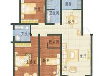 百合蓝鸟苑128.86平米 中间楼层 南北通透 生活方便