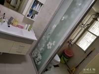 齐山花园 精装修2居室 好楼层装修保养很好,随时看