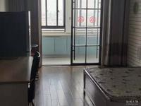 远东国际,精装公寓房,家具家电齐全,拎包即住