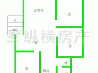远东国际花园三房两厅,户型通透,诚心出售,欢迎看房
