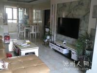 香格里拉3室2厅1卫 98.7平米93万 精装修 费用各付