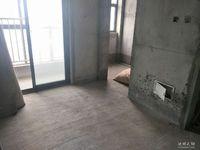 翡丽城二室二厅,毛坯现房,多层框架户型佳!南北通透,