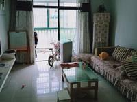 出租新城明珠3室2厅1卫 二楼 110.8平米1600元/月住宅