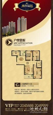 康庄花园高层十六楼满五唯一,精装全配三室二厅二卫,123平123万急卖!