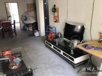 樟树湾毛坯三房只要71万,可随时看房