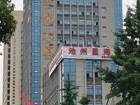 金鼎大厦写字楼91平售66万;