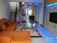 清溪半岛4室3厅2卫精装修复式楼 十中城关分校