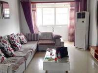 出租杏花江南3室2厅1卫115平米1400元/月住宅