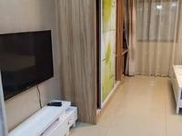 金鼎大厦,精装修一室一厅单身公寓,1200元/月
