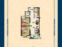 LL三江明珠 框架毛坯二室二厅 电梯房 59.5万急售! 中间楼层,价格优惠