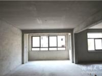 新城明珠六期洋房,毛坯3房134平,送大平台,城关和十中名校