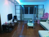 和泰星城精装3室,中间楼层,保养好,家电家具齐全,拎包入住,急租