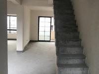 出售徽商江南世家3室2厅2卫89平米70万住宅
