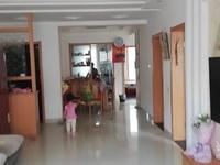 十六中高校隔壁新小区杏花江南三房二厅中等装修97平78万出售