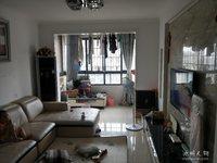高档园林社区,精装两居室,环境优美,居家舒适!