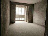 浦西新城 新出纯毛坯 框架三房 杏花村小学和十六中 好户型 采光佳 房东诚心出售