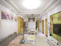 远东国际对面 湖光苑精装三房 中间楼层 户型好 采光佳 房东诚售