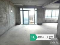 站前区 海棠湾 三室两厅114.28平米90万 带车位 房东急需资金 急售急售