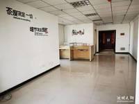 出售君悦广场67平米42万写字楼