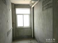 徽商四季花城 电梯房 纯毛坯134平 单价低 总价低