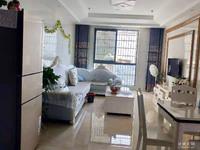 米兰阳光 精装电梯房 二室二厅 拎包即住 1800元/月