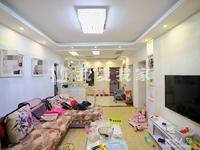 书香名邸精装三房,装修新保养好,随买随住。中间楼层采光甚佳。