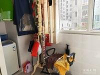 洋浦碧水庄园精装修两房,保养好性价比高,诚心出售,价格面谈