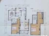 出售静安新城3室2厅1卫128平米90万住宅 疫情期间直降5万