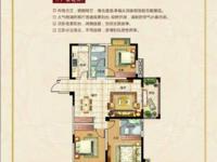 出售曼哈顿MOMA国际社区3室2厅2卫128平米126万住宅
