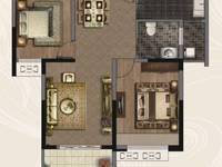 出售仁盛世纪星城2室2厅1卫87.75平米90万住宅