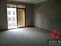 广联翠屿 中间楼层 南北通透 3室,可上十中 看房有钥匙