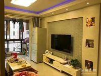 樟树湾 精装 71平 61万急售 房东诚售。