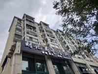 出租青峰花园170平米4000元/月商铺