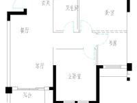 月亮湖学校 碧桂园对面 绿洲桂花城 毛坯3房3开间朝南